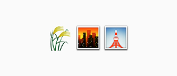 tomorrowland summer movie emojis