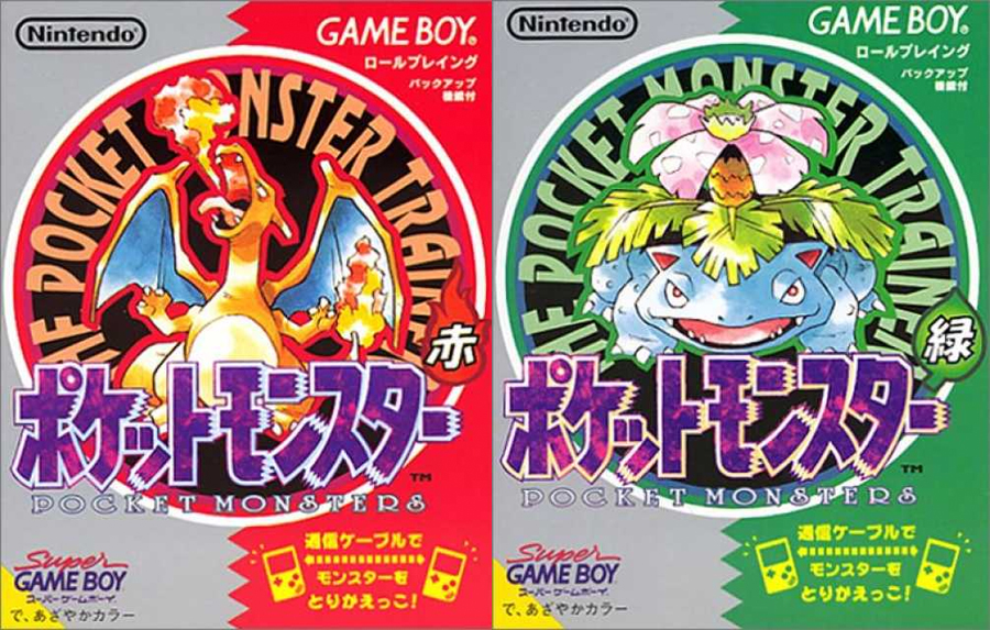 Cover artwork for Pocket Monsters Red and Green for Gameboy and Japan