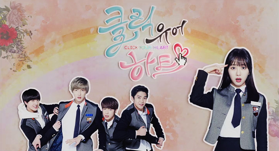 Click Your Heart A Korean Drama Where Outcome Is Up To You
