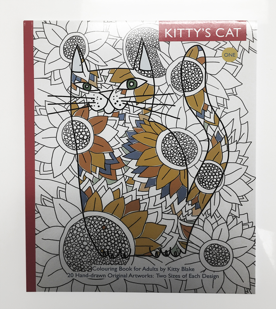 Kitty's Cat coloring book cover