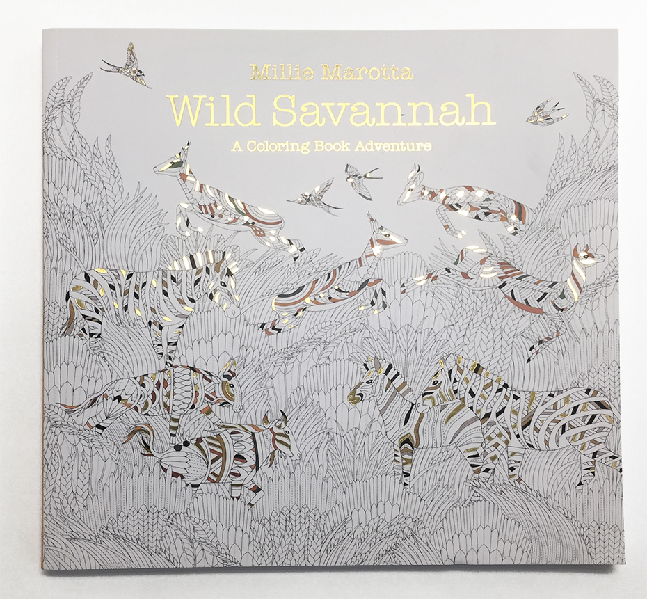 Wild Savannah coloring book cover