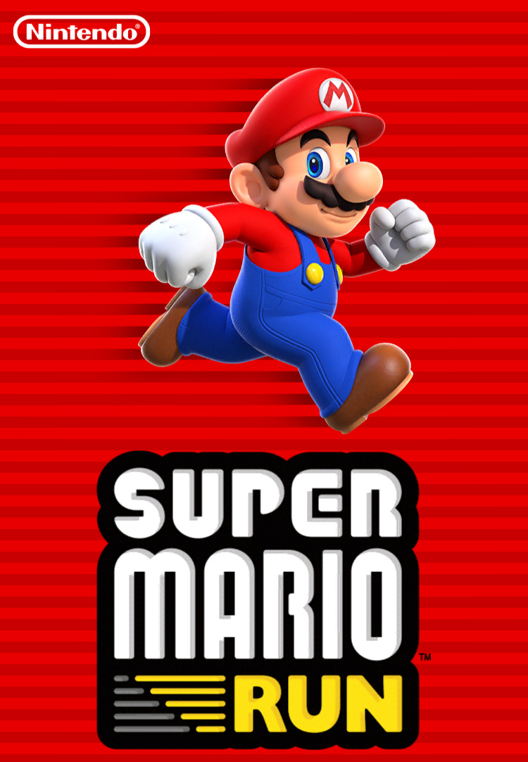 Super Mario Run: main screen
