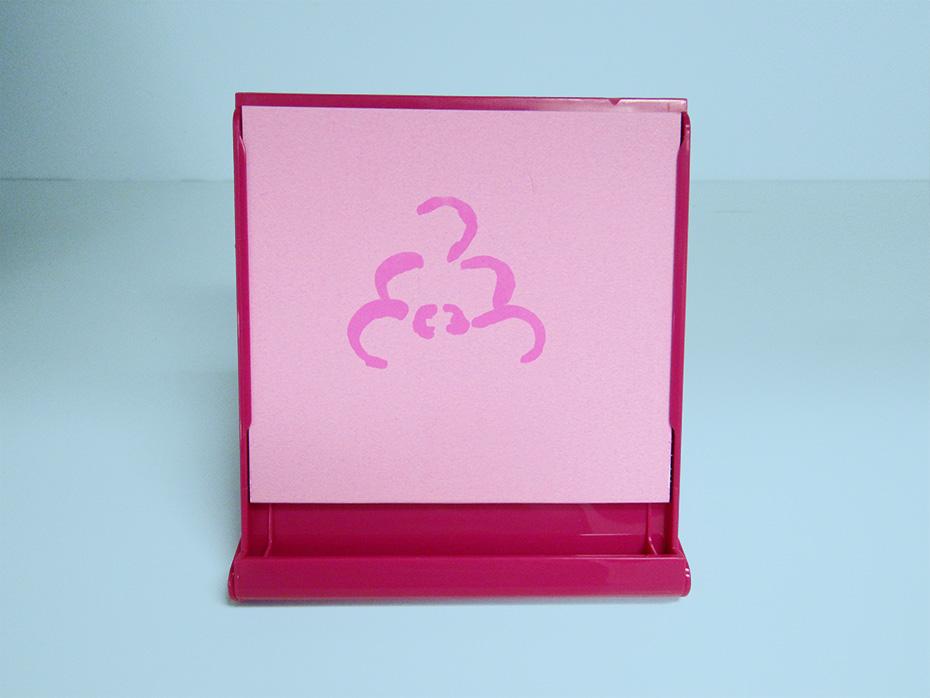 Mini Buddha Board with logo drawing