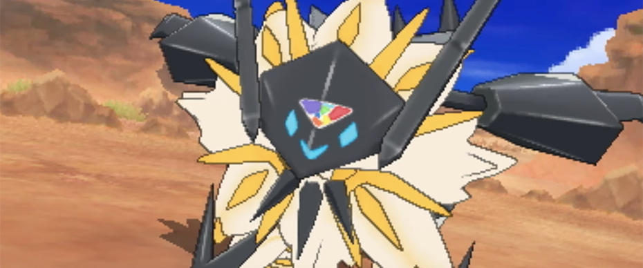 New Solgaleo form in Pokémon Ultra Sun and Moon