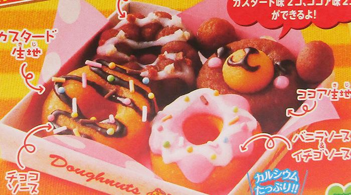 Japanese dessert kit: donuts