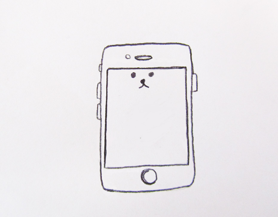 Kawaii Doodle Class cell phone dog
