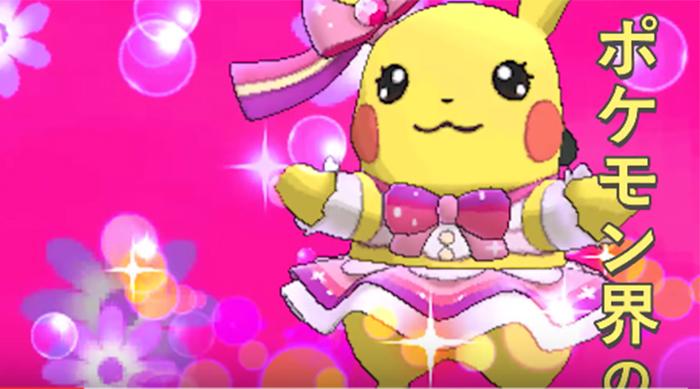 Pikarap Pikachu pink costume
