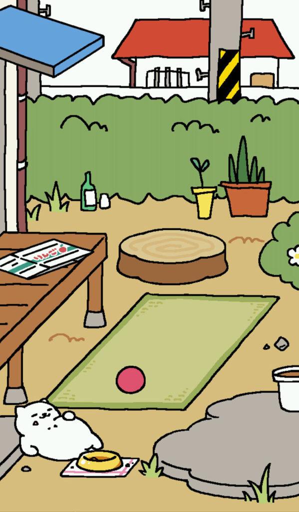 Neko Atsume Tubbs in yard