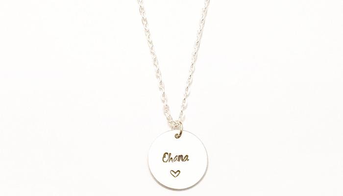 Ohana necklace from Etsy