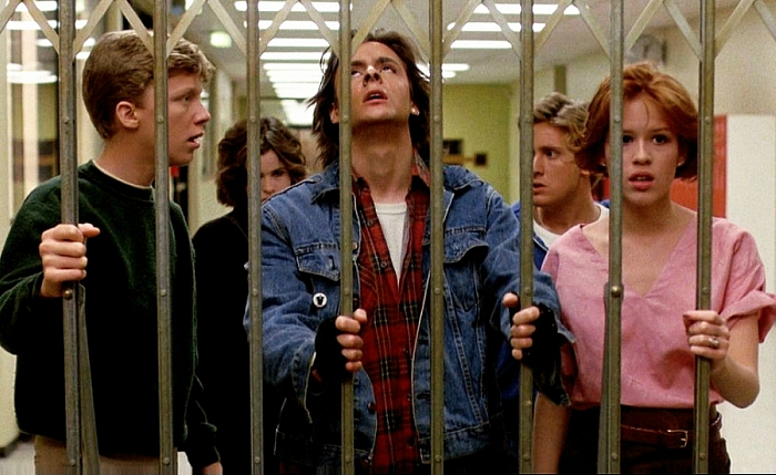 Breakfast Club breaking out of detention