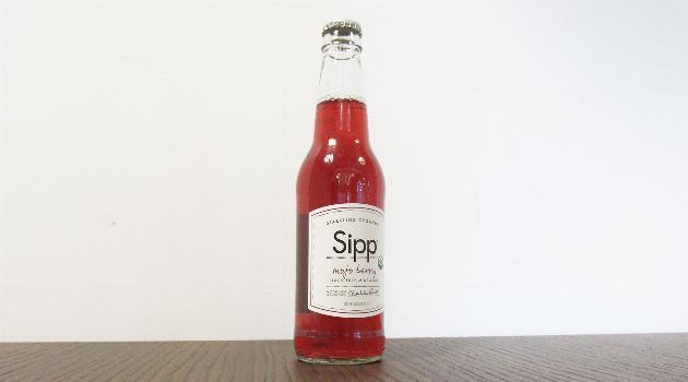mojo-berry-sipp-articleH-041218