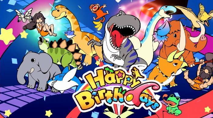 NIS America's Happy Birthdays: title screen