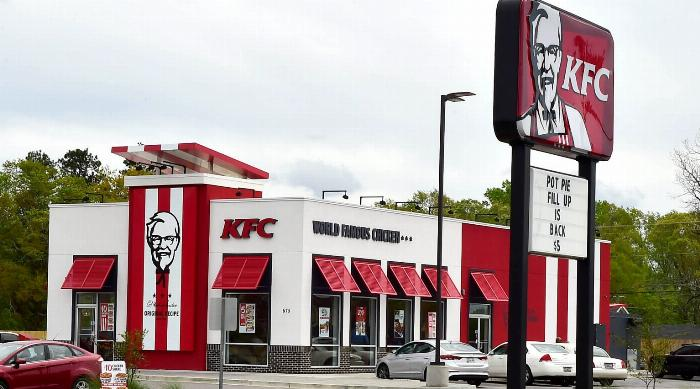 Kentucky Fried Chicken restaurant