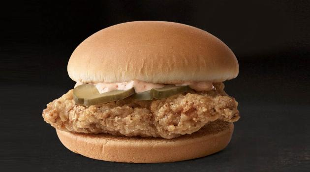 McDonald's classic chicken sandwich