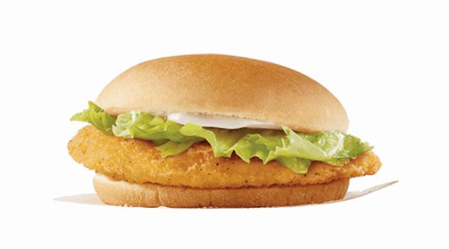 Wendy's Crispy Chicken sandwich