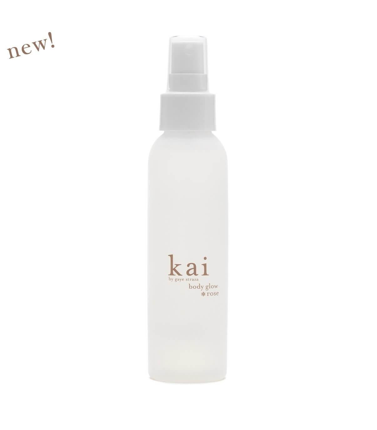 Kai Rose Body Glow Spray