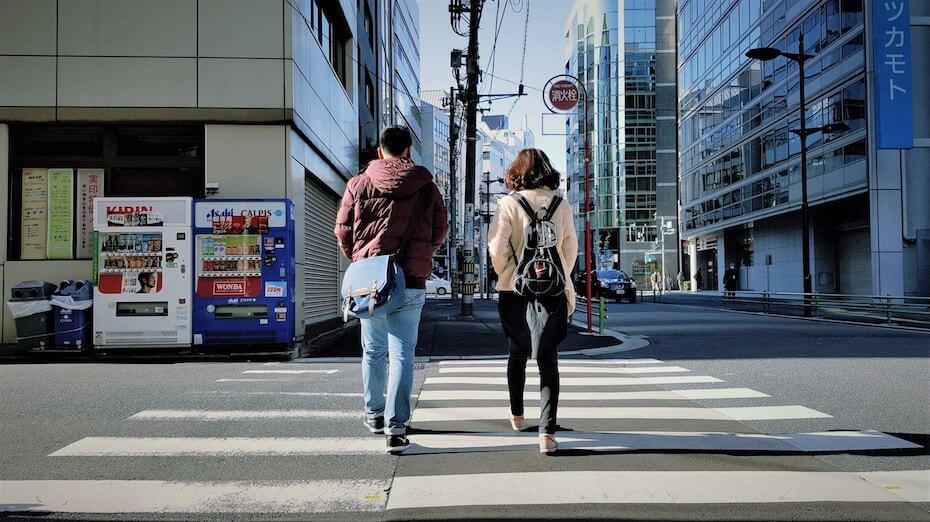 unsplash-jerome-jome-man-woman-couple-walking-home-japan-121319