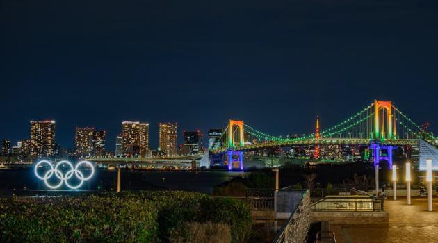 Shutterstock: Tokyo 2021 Olympics