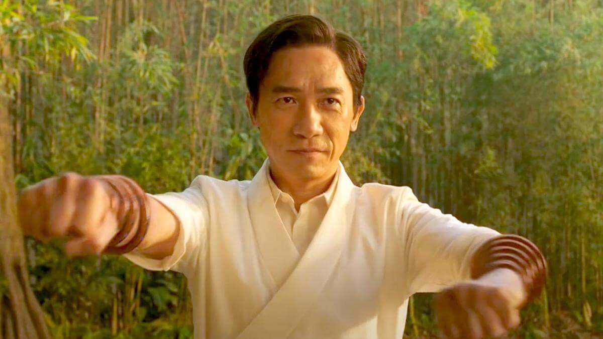 Shang-Chi wenwu